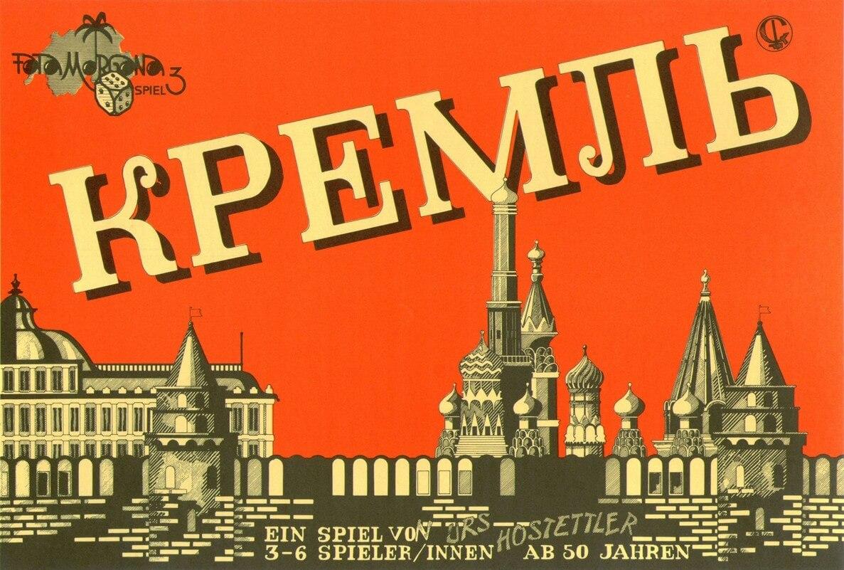 Schachtel Vorderseite- Kreml
