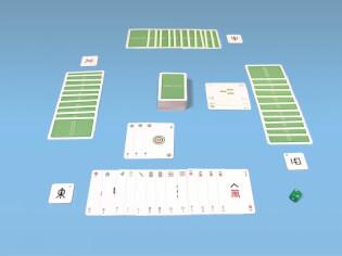 Spielaufbau - Spielkarten- Mahjong - Das chinesische Kartenspiel