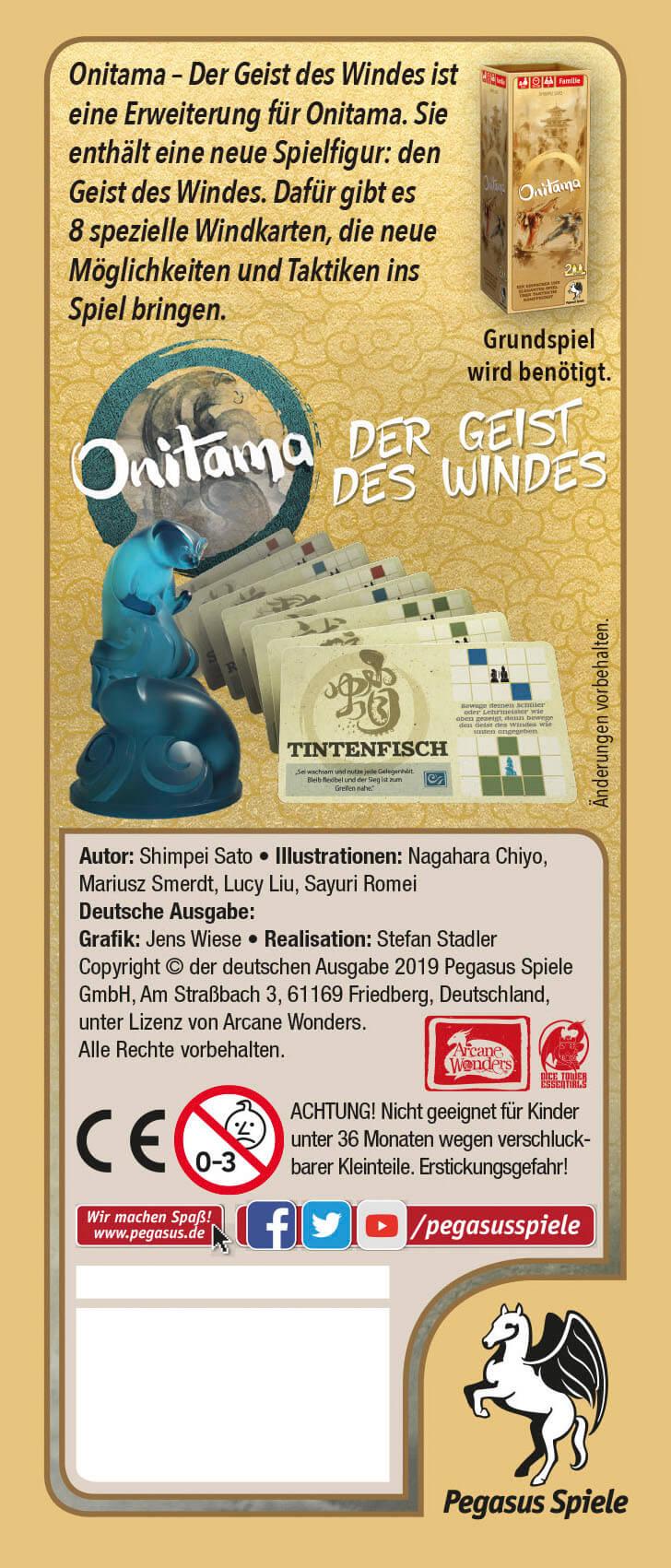 Schachtel Rückseite- Onitama: Der Geist des Windes